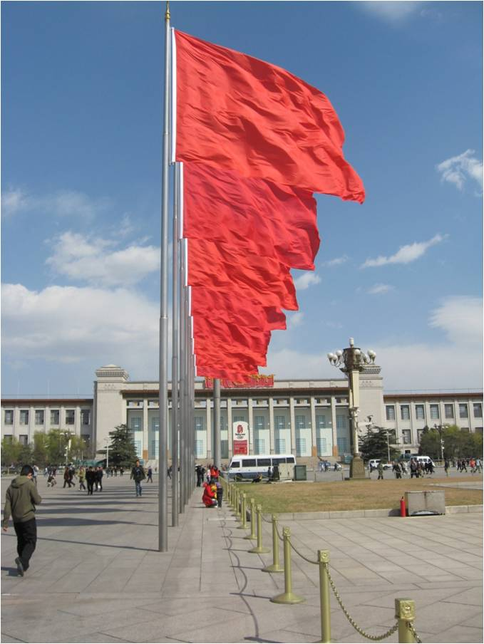 A windy day at Tiananmen Square
